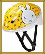 【自転車用ヘルメット】アイデス 子供用ヘルメット 「ミッフィー」 キッズヘルメット・XS