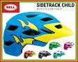 送料無料!【2016年モデル】BELL(ベル) 幼児/子供用ヘルメット 「SIDETRACK CHILD」(サイドトラックチャイルド) 【自転車用ヘルメット】