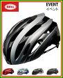 送料無料!【2017年モデル】BELL(ベル) ヘルメット 「EVENT」(イベント)  【自転車用ヘルメット】