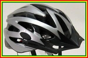 【大人用ヘルメット】 SAGISAKA(サギサカ) 「バイシクルヘルメット」大人用自転車ヘルメット (55cm〜59cm)
