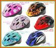 【子供用ヘルメット】 PALMY(パルミー) 「P-MV12 パルミーキッズヘルメット」 自転車用ヘルメット Mサイズ(52〜56cm)