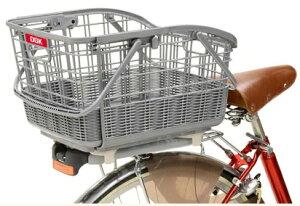 【自転車用後ろかご】OGK(オージーケー)RB-037B2(着脱籐風スライドうしろバスケット)