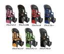 【Panasonic(パナソニック)】 Gyutto シリーズ (ギュットシリーズ)電動自転車専用 後ろ子供乗せ(リアチャイルドシート)NCD366ASなど