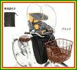 【フロントシートカバー】OGK (オージーケー) RCF-003 (まえ子供のせ用ソフト風防レインカバー) 自転車用カバー (RCF-003)