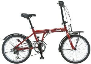 【送料無料!防犯登録無料!傷害保険無料!おまけ3点セット付き】【2015年モデル】JEEP(ジープ)JE-206G20インチ・6段変速付き折りたたみ自転車