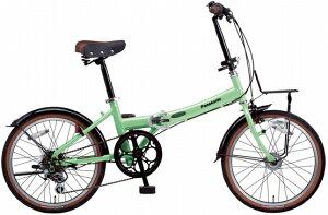 【防犯登録無料!傷害保険無料!】【おまけ3点セット付き!】パナソニックサイクルテック(Panasonic)ビーンズハウス(BeansHouse)20インチ折りたたみ自転車(B-BH063A)