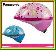 【子供用ヘルメット】 Panasonic(パナソニック) 「チャイルドプチメット」幼児用自転車ヘルメット (GH034)
