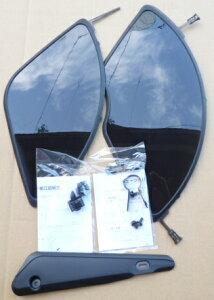 ヤマハ(YAMAHA)PASBabby用リヤチャイルドシート取り付け用大型ドレスガード・チェーンガードセット(Q5K-BSC-002-P16)