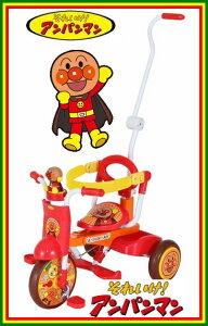 【送料無料!】 M&M それいけ!アンパンマン オールインワンUP 三輪車 【楽ギフ_包装】