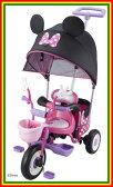 送料無料!アイデス(ides) 幼児用三輪車 カーゴ サンシェード ミニーマウス 三輪車