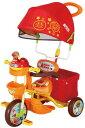 M&M(エムアンドエム) それいけ!アンパンマン デラックスII 子供用三輪車 【カラー:オレンジ】