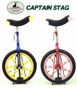 【CAPTAIN STAG】キャプテンスタッグ アステリア一輪車 14/16/18/20インチ