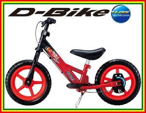 ides(アイデス) ファーストサイクル 「D-Bike +LBS」 カーズ (レッスンバイク…