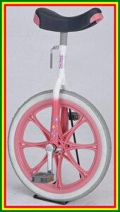 【SAGISAKA】サギサカ子供用一輪車14インチ