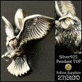 フクロウ梟owltopsilver925イエローサファイヤyellowsapphireZIVAGOジヴァゴZW-040t-yellowsapphire