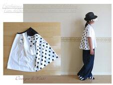 ワイドTシャツ型紙【キッズ・子供】【型紙・パターン】【ワイドTシャツ】