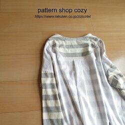 ワイドTシャツ型紙(袖2種類)【レディース・女性】【型紙・パターン】【Tシャツ/ロンT】【ワイド】