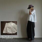 ワイドTシャツ型紙【レディース・大人】