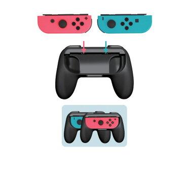 NintendoSwitch Joy-Con に対応専用コントローラー グリップ 2個セット カラー2種類 ニンテンドースイッチJoy-Con専用ハンドル 装着簡単 超質感 軽量 送料無料