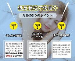 枕肩こり首こり頚椎安定低反発枕ストレートネックまくらいびき枕カバー付き洗える枕快眠枕安眠枕健康まくら2段階高さ送料無料メール便配送不可