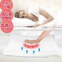 \ふかふか〜ホテル仕様で楽に/枕 肩こり 高反発 枕 安眠枕...