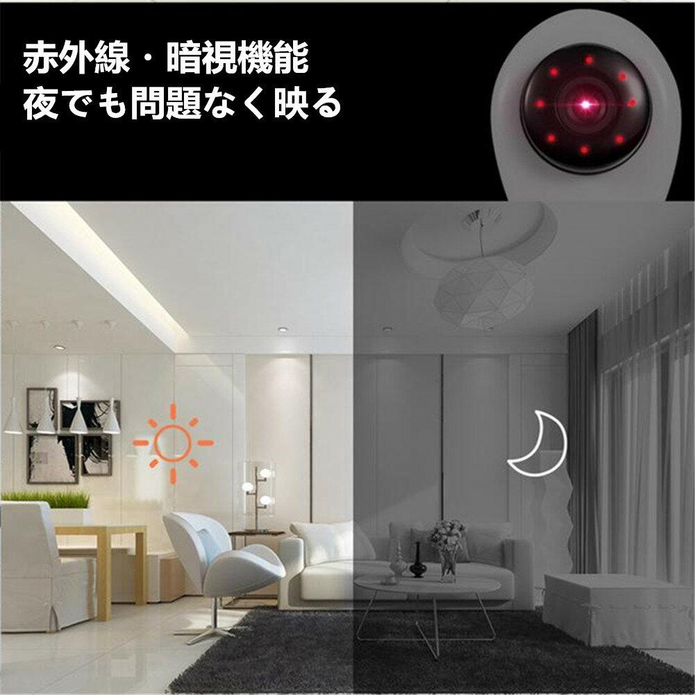 ≪≫ ネットワークカメラ スマホ対応 HD高画質 WIFIカメラ ワイヤレス 暗視撮影 動体検知 マイク内蔵 720P 100万画素 SDカード128Gまで対応 日本語説明書 簡単操作