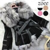 【送料無料】【複数割対象】全3色 フォックスファー襟 本革 デザインジャケットコート ピッグスキン os_jkt13w004