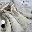 【送料無料】【複数割対象】全2色 フード付きダウンコート ダウン80%とボア素材の暖かいダウンコート c303
