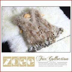 【リアルファー】【zoeeの毛皮◆半額以下】ダチョウファー×リアルラビットファー♪014