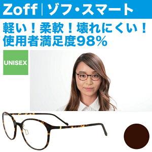 Zoff SMART Skinny(ゾフ・スマート スキニー)