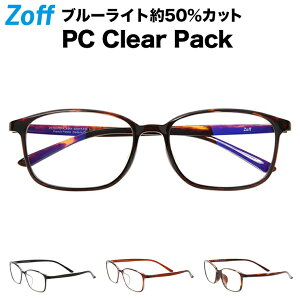 Zoff PC CLEAR PACK