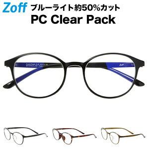 Zoffブルーライトカットパソコン用メガネ(眼精疲労)