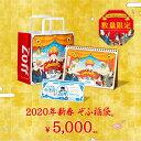 Zoff福袋2020|予約商品 2020年1月6日(月)から...