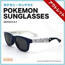 【子供用】POKEMON SUNGLASSES for KIDS(ポケ...