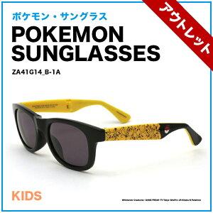 POKEMON SUNGLASSES for KIDS(ポケモン・サングラス)紫外線対策 サングラス☆紫外線カット サ...