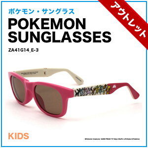 POKEMON SUNGLASSES for KIDS(ポケモン・サングラス)POKEMON SUNGLASSES for KIDS(ポケモン・サ...