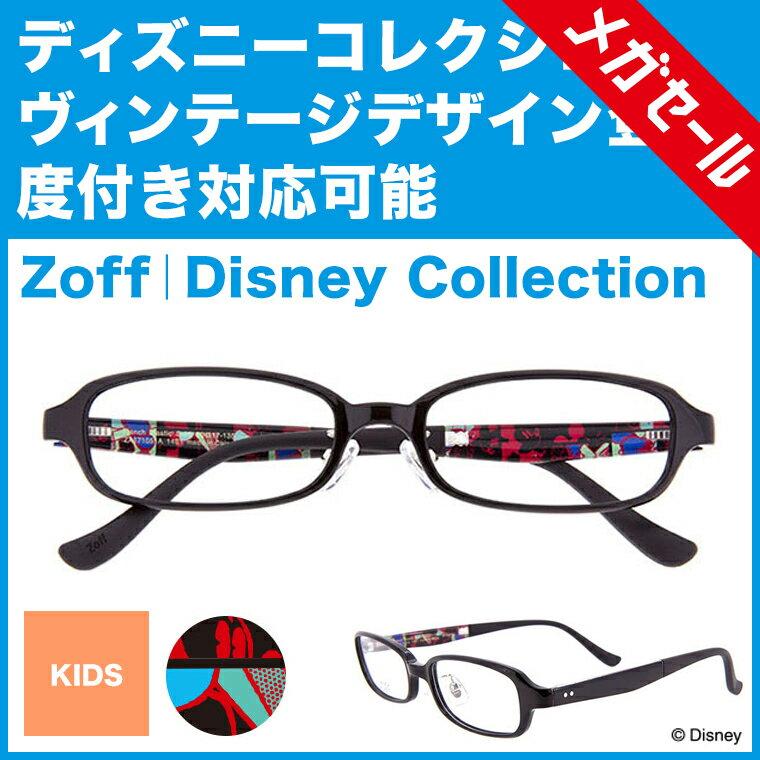 スクエア型めがね|Disney Collection Happiness Series 14E1(ブラック)