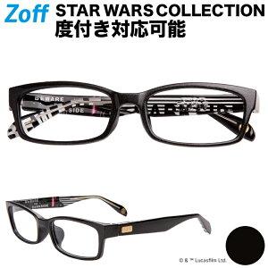 ポイント10倍|ウェリントン型めがね|STAR WARS COLLECTION 「SITH」モデル|Zoff(ゾフ) スター・ウォーズ スターウォーズ 度付きメガネ 度入りめがね ダテメガネ メンズ レディース おしゃれ zoff_dtk【ZA181059_14E3 ZA181059-14E3 ブラック】【54□18-142】