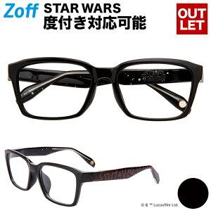 ポイント10倍|ウェリントン型めがね|STAR WARS COLLECTION 「SITH」モデル|Zoff(ゾフ) スター・ウォーズ スターウォーズ 度付きメガネ 度入りめがね ダテメガネ メンズ レディース おしゃれ zoff_dtk【ZA181061_14E1 ZA181061-14E1 ブラック】【55□18-142】