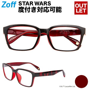 ポイント10倍|ウェリントン型めがね|STAR WARS COLLECTION 「SITH」モデル|Zoff(ゾフ) スター・ウォーズ スターウォーズ 度付きメガネ 度入りめがね ダテメガネ メンズ レディース おしゃれ zoff_dtk【ZA181061_14E2 ZA181061-14E2 ブラック】【55□18-142】