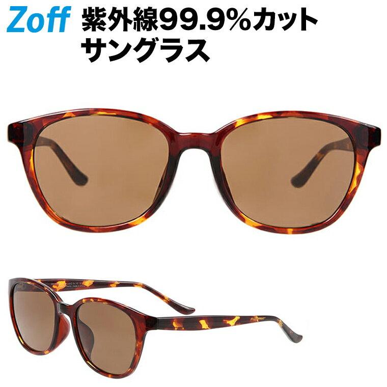 Zoff(ゾフ)『トレンドサングラス(ZA181G06 49A1)』
