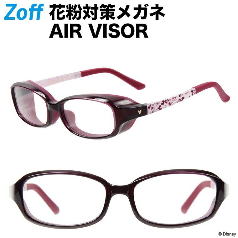 Zoff 花粉 メガネ