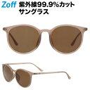 ボストン型ライトカラーレンズサングラス| Zoff ゾフ 眼鏡 めがね...