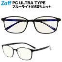 ウェリントン型 PCメガネ|Zoff PC ULTRA TY...