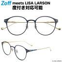 安いzoff 眼鏡の通販商品を比較 ショッピング情報のオークファン