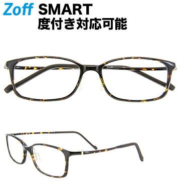 ウェリントン型めがね|Zoff SMART Skinny (ゾフ・スマート・スキニー) 度付きメガネ 度入りめがね ダテメガネ メンズ レディース おしゃれ zoff_dtk【ZJ71013_C-1B ZJ71013-C-1B ブラウン】【54□16-144】