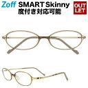オーバル型めがね|Zoff SMART Skinny (ゾフ・スマート...