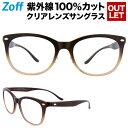 【ポイント10倍】Zoff UV CLEAR SUNGLASSES C...