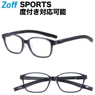 ZO201002-14F1