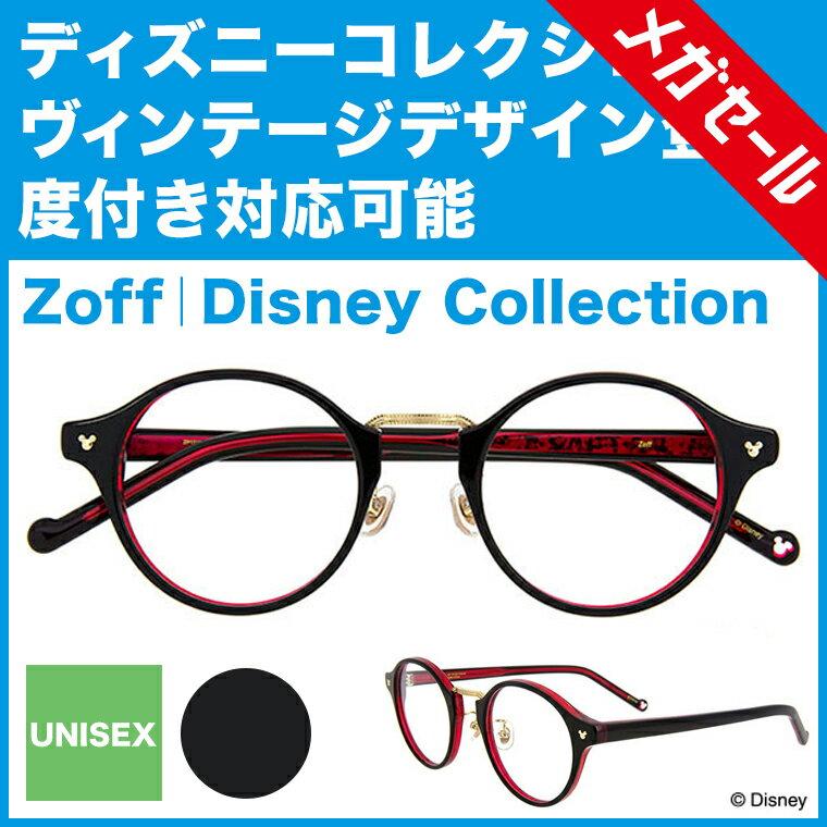 ラウンド型めがね Disney Collection Premium Series 14E1(ブラック)